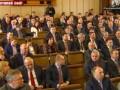 На собрание большинства пришли 168 депутатов - источник