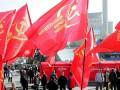 Комиссия по декоммунизации взялась за Компартии Украины