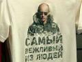 В аэропорту Внуково установили автомат по продаже футболок с Путиным