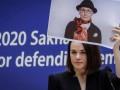 Белорусские оппозиционеры получили премию Сахарова