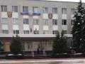 В Луганске на админзданиях вывесили российские флаги