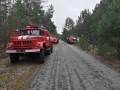 На Луганщине на мине подорвался пожарный автомобиль