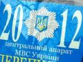 Житель Луганской области после убийства случайно сел в милицейскую машину