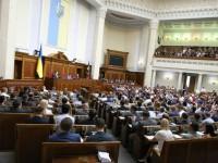 Рада призвала Зеленского подтвердить заявку на ПДЧ в НАТО