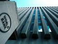 Всемирный банк порекомендовал Украине провести структурные реформы