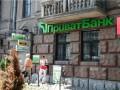 ПриватБанк оспорит штраф Антимонопольного комитета в суде