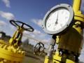 Дефицит бюджета Нафтогаза сократился до 0,9% ВВП - Всемирный банк