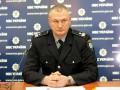 Сожительница главы полиции владеет солидным имуществом - СМИ