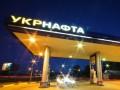 Суд арестовал счета Укрнафты в ПриватБанке