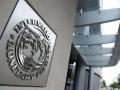Миссия МВФ прибудет в Киев 2 января