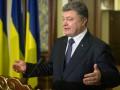 Кабмин изменит цену на газ по требованию МВФ - Порошенко