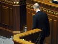 Итоги в деталях: как работал Яценюк последние 100 дней