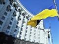 Доходы госбюджета Украины-2020 превысили план: Названы цифры