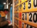 Шлапак обещает курс доллара по 13 гривен после окончания паники