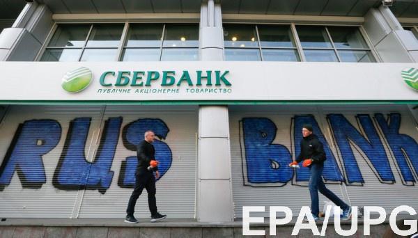 Сбербанк понизил лимиты выдачи наличных и ввел 5% комиссии за перевод валюты