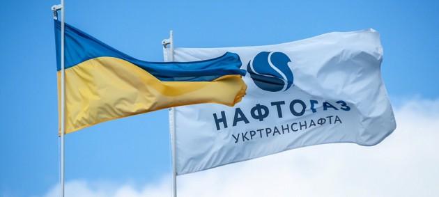 Нафтогаз уточнил размер потерь в Крыму