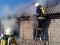 В Кировоградской области при пожаре погибли три ребенка