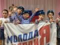 В РФ создадут политический канал для детей - СМИ