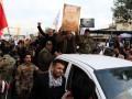 В Иран доставили тело генерала Сулеймани