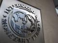 Очередная миссия МВФ завершила работу в Украине