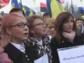Активисты вместе с Тимошенко требуют освободить Савченко под посольством РФ
