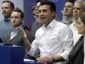В Македонии раскрыли попытку государственного переворота