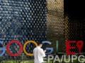 Google дал Минздраву Украины 550 тыс долларов на борьбу с COVID-19