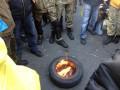 Под домом Порошенко активисты зажгли шины (фото)
