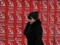 В Молдове парламент осудил коммунистический режим за преступления против человечества