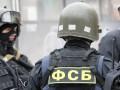 Россиянка в Севастополе шпионила в пользу Украины - ФСБ