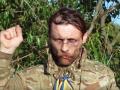 Организатор митинга за импичмент Порошенко заявил об избиении СБУшниками