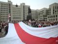Белорусская оппозиция попала в шортлист номинантов на премию Сахарова