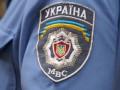 В центре Киева будут дежурить 160 милиционеров