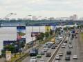 В Киеве на выходных ограничат движение транспорта: список улиц