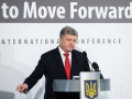 Порошенко призвал к новым санкциям против России за