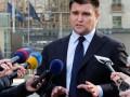 Климкин призвал Раду поддержать его отставку