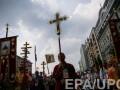Крестный ход 2016: В Киеве завершилось шествие верующих