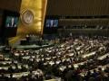 Онлайн-трансляция выступлений Генассамблеи ООН, на которую поехал Яценюк