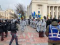 Националисты под Радой устроили небольшой митинг