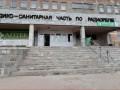 В Харькове продают здание больницы, где лечатся 28 тыс человек