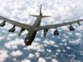 США перебрасывают в Европу стратегические бомбардировщики B-52