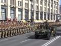 В Киеве проходит парад ко Дню Независимости: Прямая трансляция