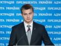 Березенко принял присягу народного депутата под крики радикалов