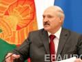 Лукашенко предложил запустить миротворческий
