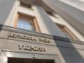 Комитет ВР рассмотрел предложения об инаугурации