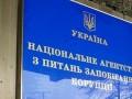 Избирательные фонды не вернули в бюджет миллионы гривен – НАПК