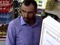 В Киеве вор опоил кассира обменника и забрал всю выручку