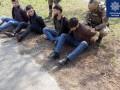 В Киеве спецназ задержал банду вымогателей