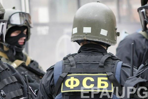 """Задержанную подозревают в """"государственной измене"""""""