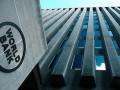 Экономику Украины ждет резкий спад в 2014 году - Всемирный банк